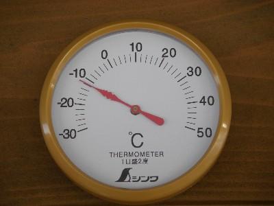 ゲレンデトップの温度計