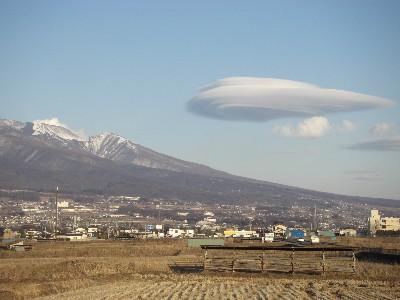 浅間山の吊し雲