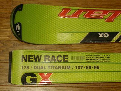 '05 elan GX 178cm