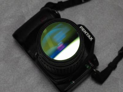 TOSHIBA 52mm MC 1S
