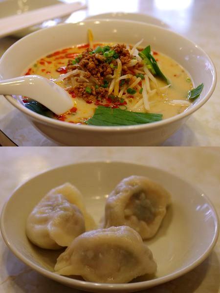 特製担々麺と水餃子