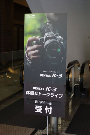 PENTAX K-3 体感&トークライブ