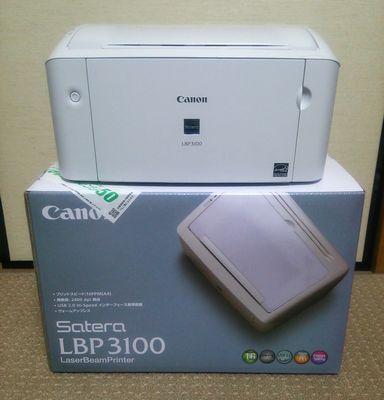 LBP-3100