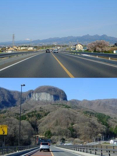 上:上武道路 下:国道145号