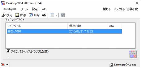 DesktopOK