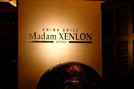 MADAM XENLON