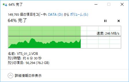 最高240MB/s