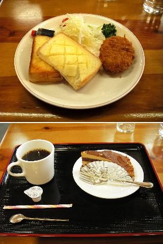 上:勝手にコロッケサンド 下:ショコラのケーキセット