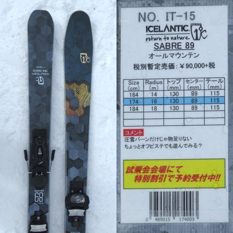 20031511
